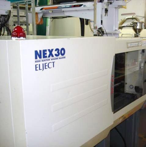 NEX30-3E射出成型機